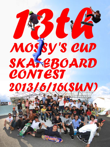 16_mossyscup