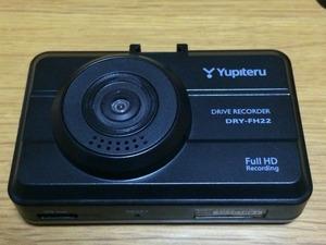 ユピテル(DRY-FH22) ドライブレコーダー3