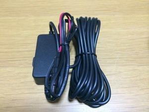ユピテル(DRY-FH22) ドライブレコーダー7