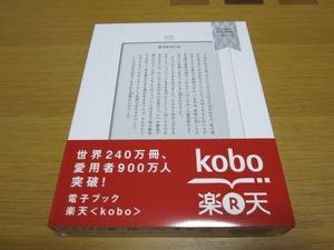 楽天kobo touch(コボタッチ) 箱表