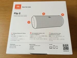 レビュー: JBL FLIP2BLKJN  スピーカー8