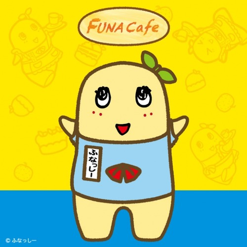funacafe_top_web