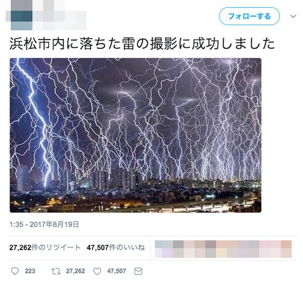 【Twitter】こんな画像に釣られるとか、ニュー速発のデマかよ