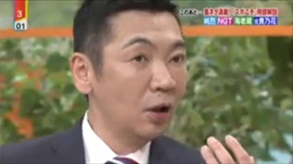 ミヤネ屋で宮根誠司の顔が話題に 「医者に縫われたら結果的に整形になった」