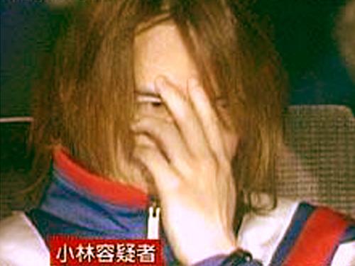 「監禁王子」の画像検索結果