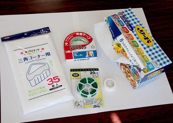 20200329-00010005-iwanichi-001-view