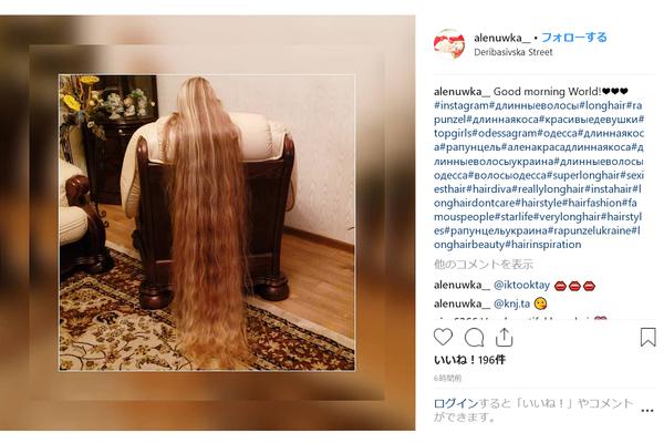 伸ばし続けて28年 2mの髪の長さを持つ「リアル・ラプンツェル」な女性