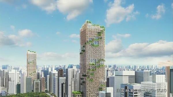 木造で地上70階建て高さ350メートルの高層ビル実現へ 11階建て以上の例なし