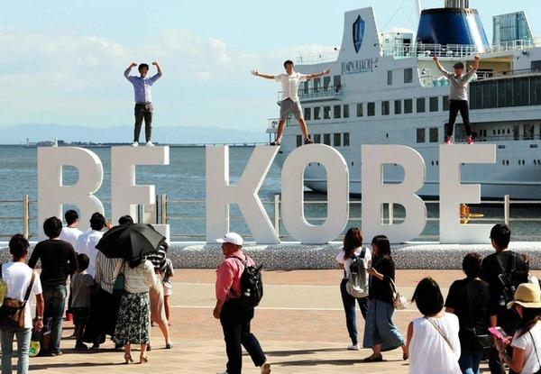 """神戸の人気モニュメント「BE KOBE」、2年もたず修理へ…""""インスタ映え""""を追求してよじ登る人の重みで接合部に亀裂"""