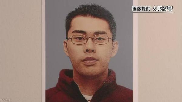 警官襲撃、飯森裕次郎容疑者33を逮捕 拳銃を所持 箕面市の路上で寝転んでいたところを確保 ★5