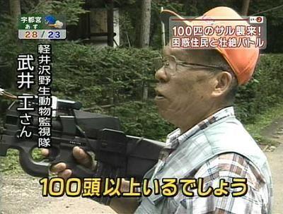 【転載禁止】吹いた画像を貼るのだ 71枚目 [無断転載禁止]©2ch.netYouTube動画>6本 ->画像>944枚
