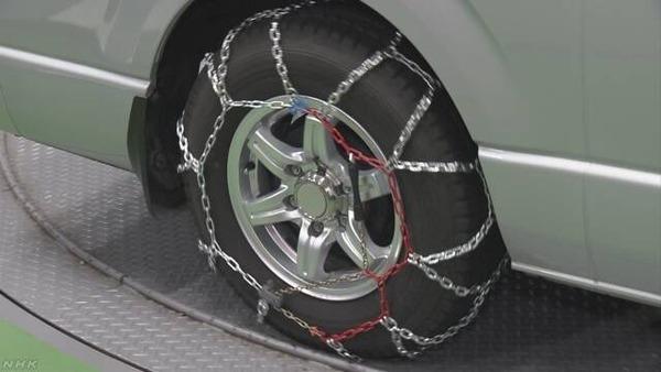 タイヤチェーン装着義務化 対象となる全国の国道と高速道路13カ所の一覧