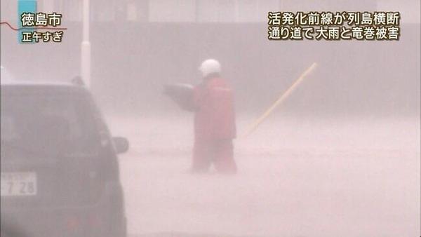 【動画】ゲリラ豪雨で駒大駅前がとんでもないことになるwww これ半分台風だろw  のサムネイル