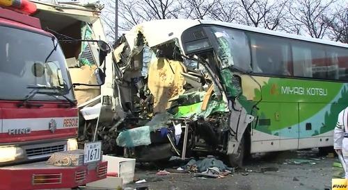 2014年 宮城交通 : 事故にあわな...