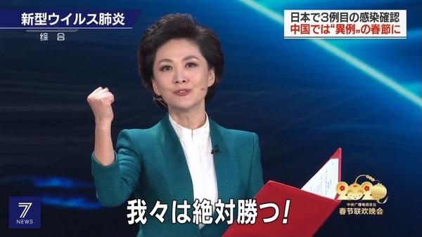 【悲報】中国、やけくそになり始める