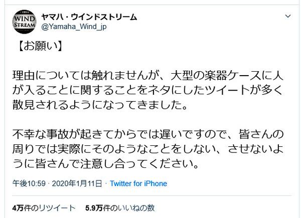 20200112-00000038-asahi-000-2-view