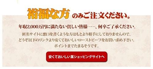 2014-12-11_162221