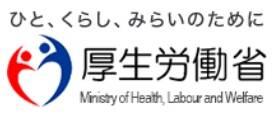 厚労省「中国では人から人へ感染したが、日本では人から人へは感染してません。過剰な心配するな」