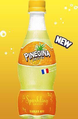 『パインジーナ』なる飲み物が拡散 デマか本当か?
