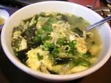 贅沢スープ