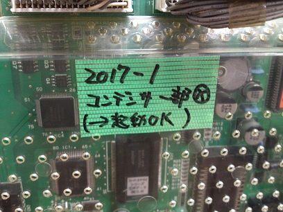 170111daiyamato (10)
