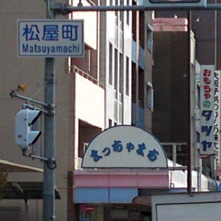 170317松屋町
