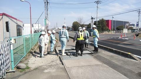 倉賀野冠水対策 検査