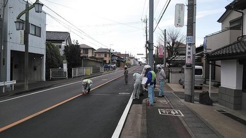 倉賀野舗装復旧 検査