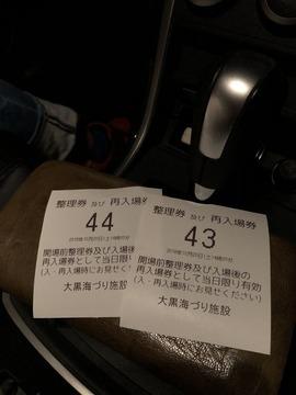 53E15D07-B2CB-4C4B-8A48-6E985AB04E07
