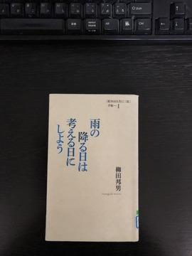 FB55071E-214D-4DAC-BD14-E09BB5974DCD