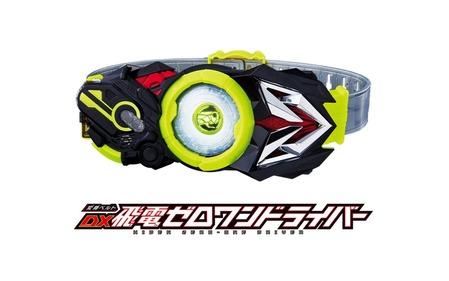 dx-hiden-zero-one-driver1