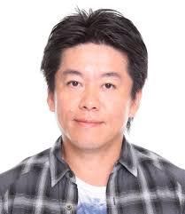 【朗報】堀江貴文「俺に対する悪口で前科者というワードが出てきた時点で論破されている」