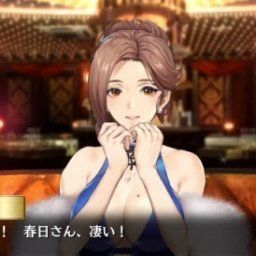 【龍が如くONLINE】摩耶はけしからんバディ、料理、関西弁、男をわかっとるな