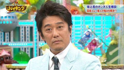 【悲報】坂上忍 小籔千豊の質問を一方的に批判  視聴者は坂上に批判