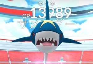 【ポケモンGO】サメハダーレイド、弱さに驚きゲットチャレンジでの暴れように驚く