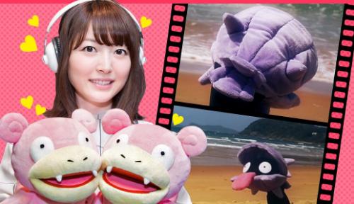 パペモン特別編「あまいゆうわく」公開!花澤香菜さんがシェルダーの想いを歌う!