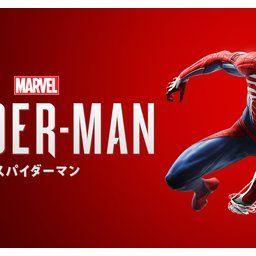 マーベルスパイダーマン アルティメットの条件鬼畜すぎるだろ