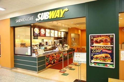 【衝撃】サブウェイが4年間で170店舗も閉店した理由wwwwwwww