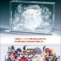 『魔界戦記ディスガイア Refine』、シリーズ15周年を記念して限定版の価格は15万円に
