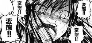 【ポケモンGO】こんなポケモンをジム置いてたら変な誤解されるはwwww