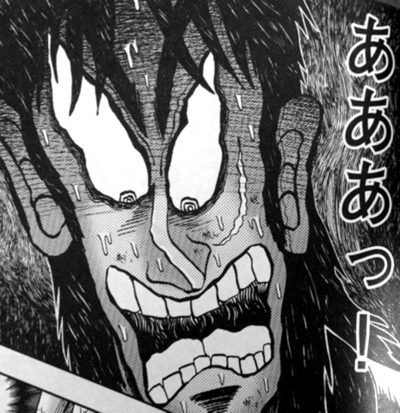 【ポケモンGO】バンギラスの技ガチャ失敗ほど絶望感と消失感を味わう要素もないよなwwwwww