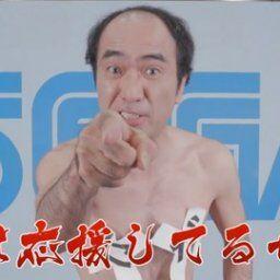 セガじゃなくてエガ!江頭2:50さんが「株式会社セガ」始動を動画で告知