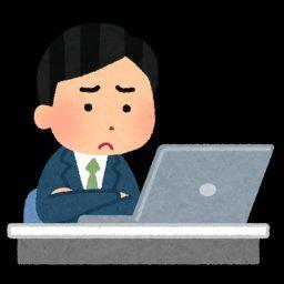 大手ゲーム会社社員「ったく…なんでいつもいつも…低性能ハードのソフト作らねーといけねーんだ」