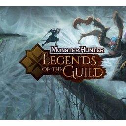 「モンハン」の3Dアニメ作品「Monster Hunter: Legends of the Guild」が海外向けに発表。2019年公開へ