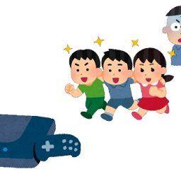 ガキ「俺たちが生まれる前のゲーム機見つけた!」ワイ(ファミコン?)