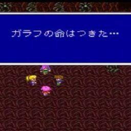 RPGのイベントで中盤くらいに仲間を強制離脱させるのマジでやめろ