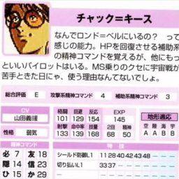 三大昔のスパロボあるある「戦艦がマジで弱い」「Zが序盤だけ強い」「P武器は射程1」
