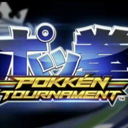 アーケード版『ポッ拳 POKKÉN TOURNAMENT』2019年3月25日にオンラインサービス終了