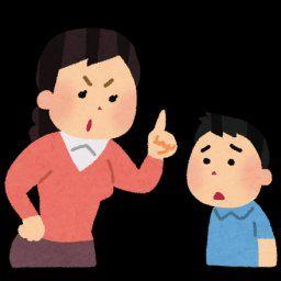 母「ゲームなんか卒業して、さっさと大人になりなさい」←これどうやって反論するの?