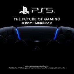 PS5の情報がリーク?「 静かで効率的な冷却」「499ドルで発売」
